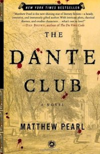 Pearl, Matthew - The Dante Club