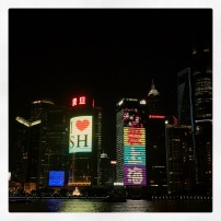 2016 06-17 I Heart Shanghai