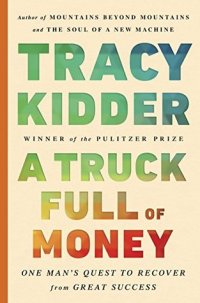 kidder-tracy-a-truck-full-of-money
