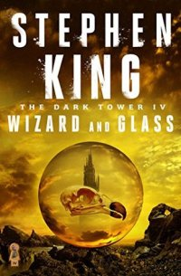 Wizard and Glass cover art